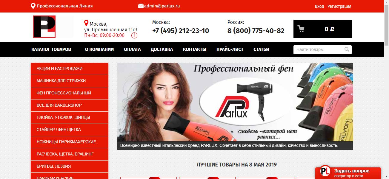 Цены на профессиональные фены для волос